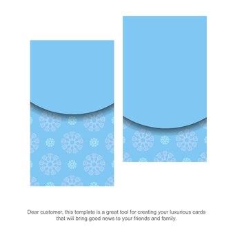 あなたのビジネスのための豪華な白いパターンの青い名刺。
