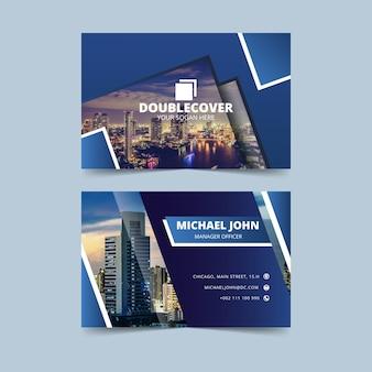 Синяя визитка с фото