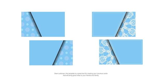あなたのブランドのヴィンテージの白いパターンの青い名刺。