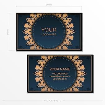 블루 명함 템플릿입니다. 장식용 명함 장식품, 동양 패턴, 삽화. 인쇄 준비, 인쇄 요구 사항 충족