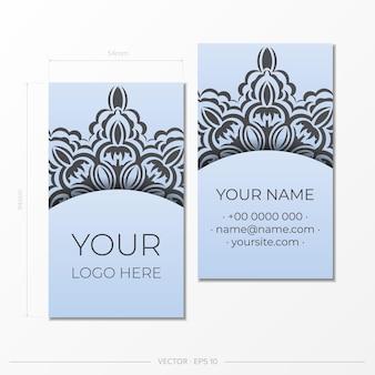 豪華な黒い装飾が施された青い名刺。ヴィンテージパターンの名刺デザイン印刷可能なテンプレート。