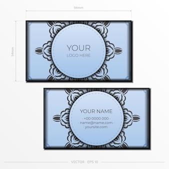豪華な黒い装飾が施された青い名刺。ヴィンテージパターンのプリントデザイン名刺のベクトルテンプレート。