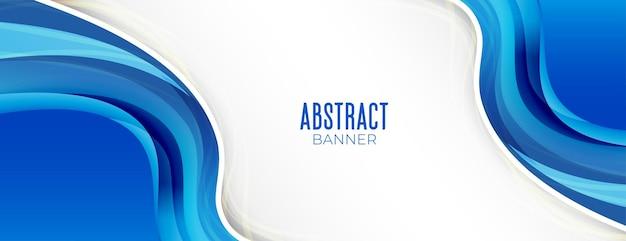 Синий бизнес стиль волнистый баннер презентации