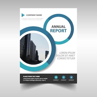 파란색 원형 추상 연례 보고서 서식 파일