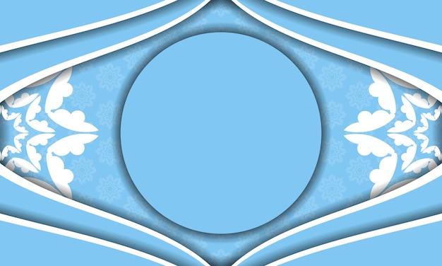 あなたのテキストの下のデザインのためのヴィンテージの白いパターンと青い色のバナーテンプレート