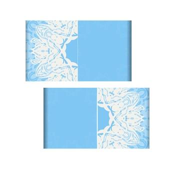 Карточка синего цвета с абстрактным белым узором для вашего дизайна.