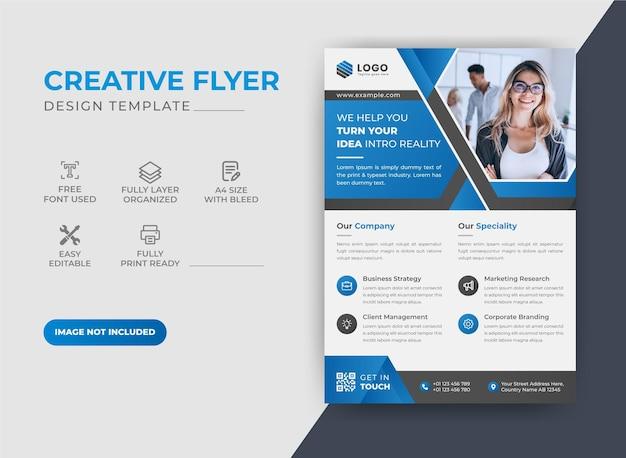 青い色の企業のビジネスチラシのデザイン
