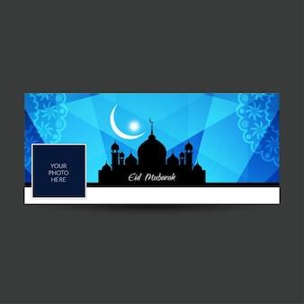 Copertura eid mubarak facebook timeline colore blu Vettore gratuito