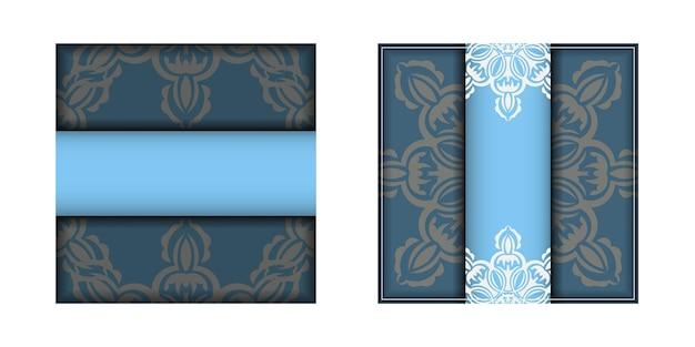 おめでとうございます。抽象的な白い飾りが付いた青いチラシ。