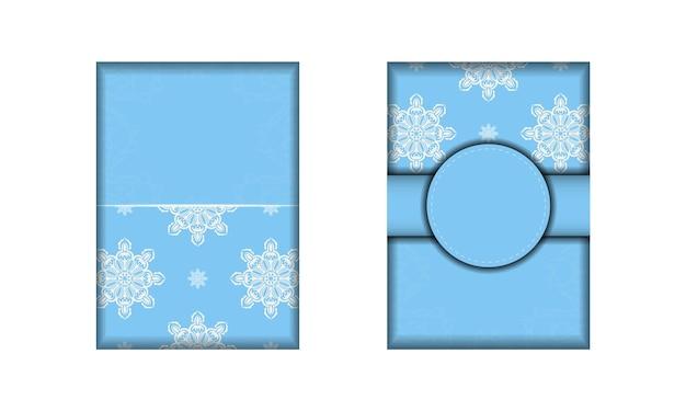 あなたのブランドのための抽象的な白いパターンの青い色のチラシ。
