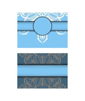 おめでとうございます。抽象的な白い模様の青いチラシ。