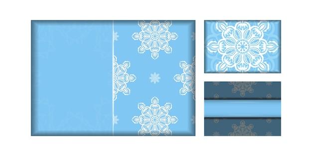 あなたのデザインのための抽象的な白いパターンと青い色のチラシ。