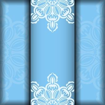 あなたのブランドのための豪華な白いパターンの青い色のチラシ。