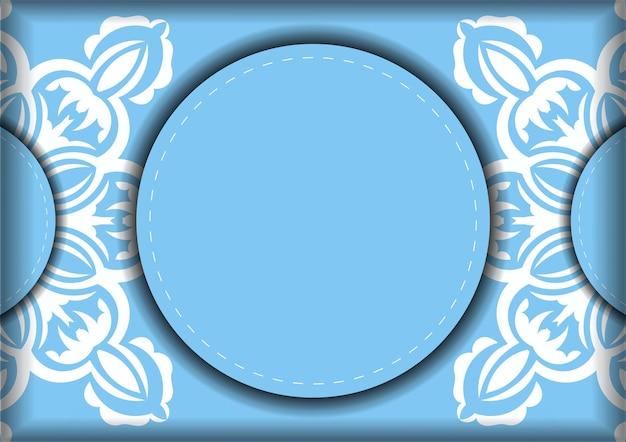 おめでとうございます。ヴィンテージの白い飾りが付いた青いチラシ。