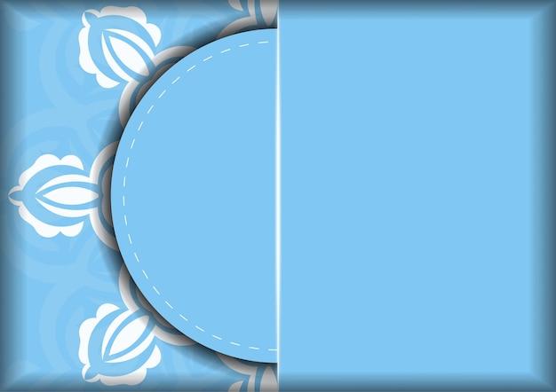 おめでとうございます。ヴィンテージの白い模様の青いチラシ。