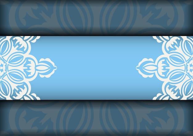タイポグラフィ用に用意されたヴィンテージの白いパターンの青い色のチラシ。