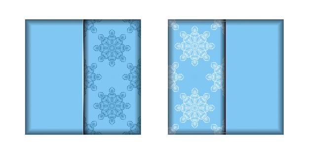 あなたのブランドのための白い曼荼羅パターンの青い色のチラシ。