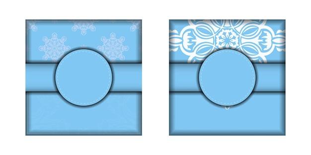 タイポグラフィ用に用意された白い曼荼羅模様の青いチラシ。