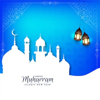 Blue color happy muharram background
