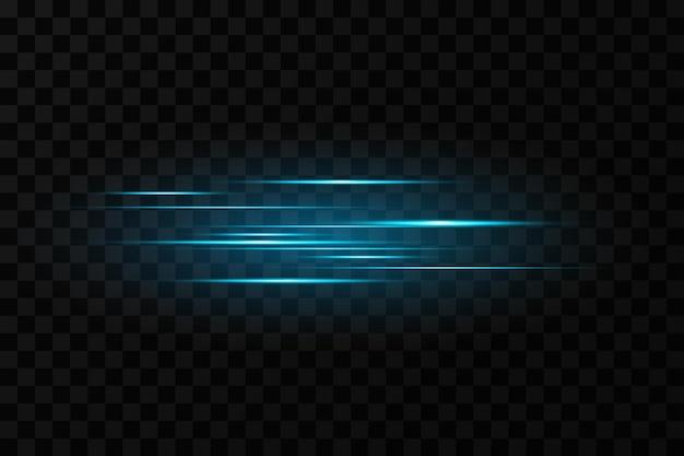 青色光効果ネオン光線の抽象的なレーザービーム