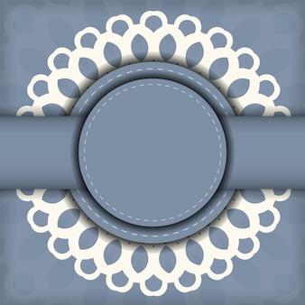 Дизайн открытки синего цвета с роскошным орнаментом. вектор пригласительный билет со старинными узорами.