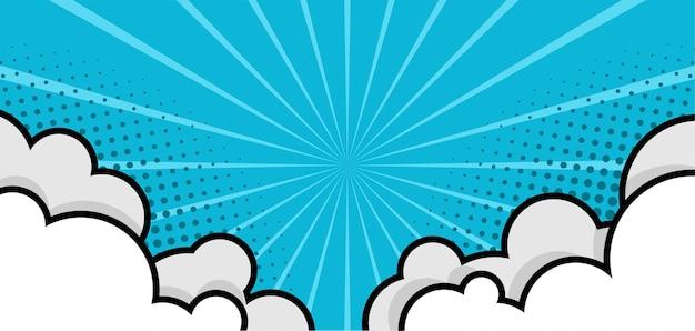 青い漫画のポップアートの雲の背景