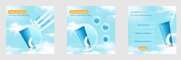 青い化粧品ソーシャルメディア正方形の投稿バナーテンプレートは、バブルシールドで製品の背景を表示します