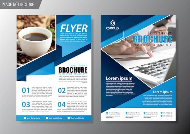 青いカバーチラシとパンフレットのビジネステンプレート