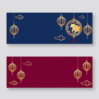 Blue and dark pink chinese traditional pattern background decorated with golden zodiac ox sign