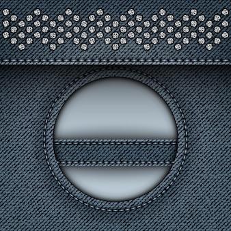 Синий деним с круглой простроченной рамкой и свисающей полосой с пайетками.