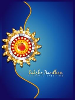 Blue design for raksha bandhan