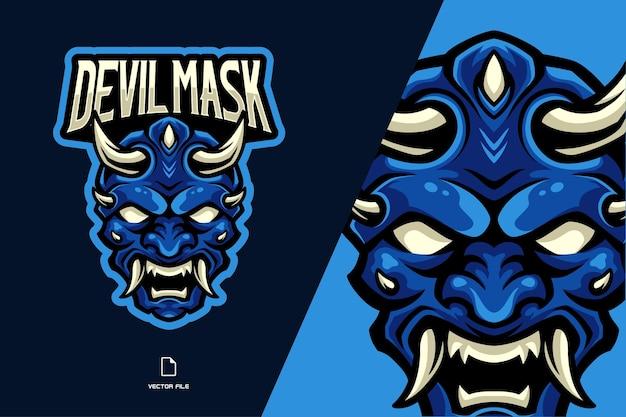 ゲームチームの青い悪魔のマスコットのロゴのイラスト