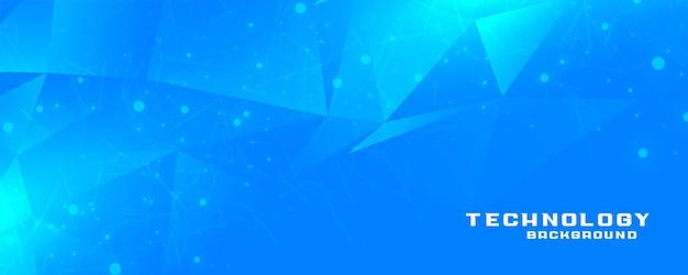 青いデジタル低ポリ技術スタイルの背景