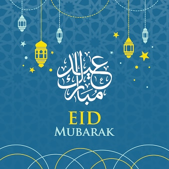 Blue Eid Mubarak Background