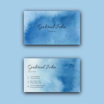 青のエレガントな水彩名刺テンプレート