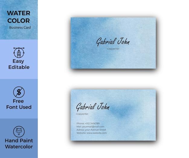青のエレガントな水彩テクスチャ名刺テンプレート