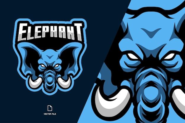 青い象のマスコットのロゴイラスト