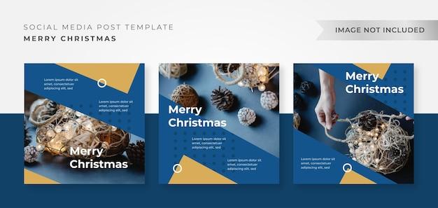 블루 피드 크리스마스 디자인 서식 파일