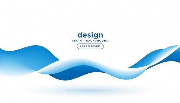 푸른 유체 모션 흐르는 파도 배경 디자인