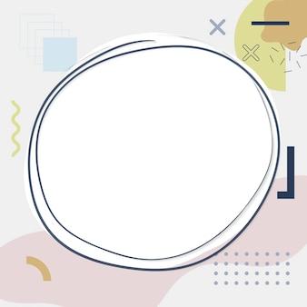 メンフィスのデザインパターンの背景に青いフレーム