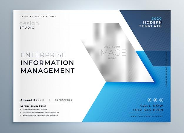 青い幾何学的なビジネスパンフレットのプレゼンテーションテンプレート