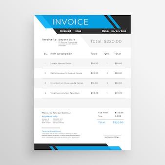 青色の幾何学的な顧客請求書テンプレート設計