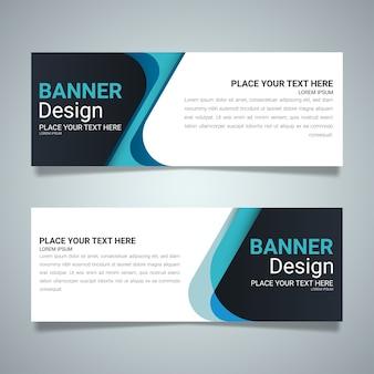 青い水平のビジネスバナーレイアウトのテンプレートデザイン。
