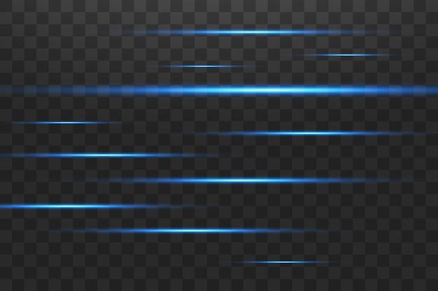 青い水平レンズフレアパック。レーザー光線、水平光線、美しい光フレア。暗い背景に輝く縞。明るい抽象的な輝く並ぶ背景。