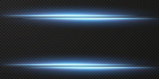 青い水平レンズフレアパックレーザービーム水平光線