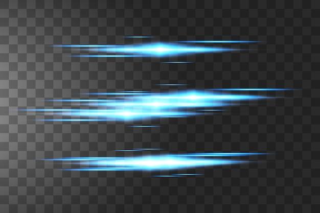 青い水平レンズフレアパック