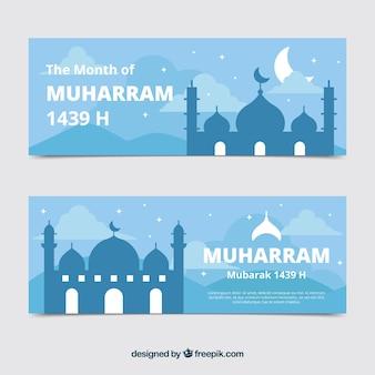 Синий исламский баннер нового года