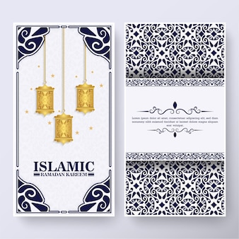 Синий исламский рамадан карим вертикальный баннер