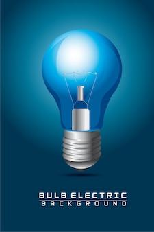 Голубой фонарь лампы