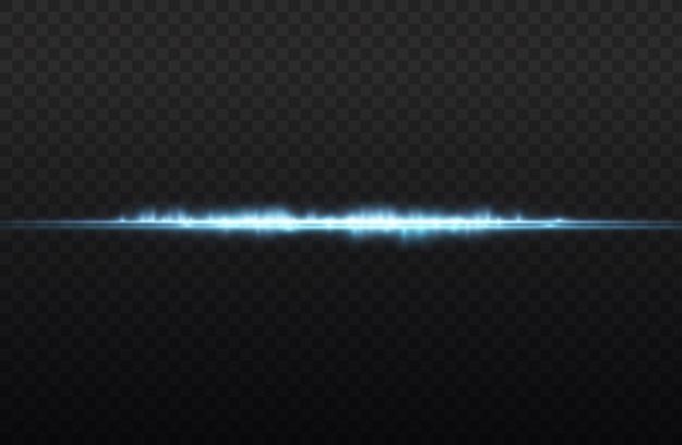 ブルーライトフレアディバイダーレーザービーム水平光線光る縞ブルーレンズフレアパック